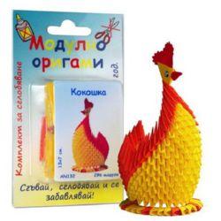 Modular Origami Set, Hen