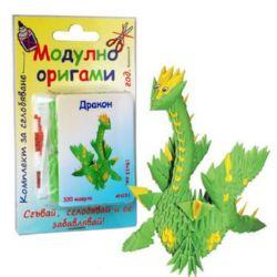 Modular Origami Set, Green Dragon