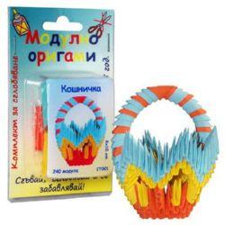 Modular Origami Set, Basket