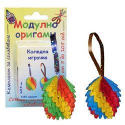 Modular Origami Set, Decoration for Christmas Trees