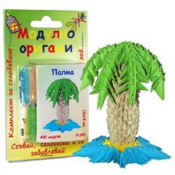 Modular Origami Set, A Palm