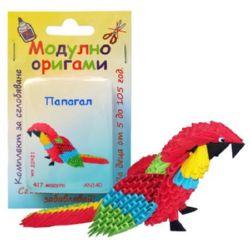 Modular Origami Set, Parrot