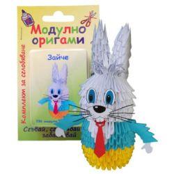 Modular Origami Set, Rabbit