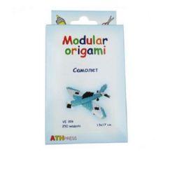 Modular Origami, Blue Plane