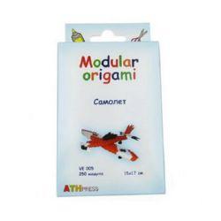 Modular Origami, Red Plane