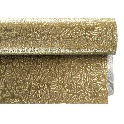 Craft Gift Wrapping Paper 700x500 mm silver / gold double face