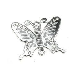 Висулка свързващ елемент пеперуда 45x56 мм цвят сребро