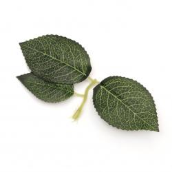 Листо текстил от роза 150x70 мм дръжка 40 мм -5 броя