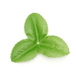 Fabric Leaf Branch for Decoration 80 mm green -3 grams ~ 10 pieces