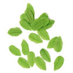 Foaie textilă 40x25 mm verde - 4 grame ~ 60 bucăți