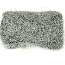 Кокосова трева сива -50 грама