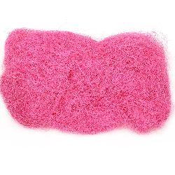 Кокосова трева розова тъмна -50 грама
