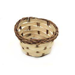 Mini basket 50 x 70 x40 mm
