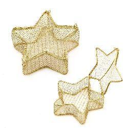 Звезда метална 85x85 мм цвят злато