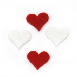 Καρδιές από τσόχα 17x20x2 mm λευκό και κόκκινο από 10 τεμάχια