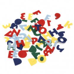 FOLIA διακοσμητικά από τσόχα 25 χιλ. Αριθμοί και γράμματα ανάμεικτα χρώματα -200 κομμάτια