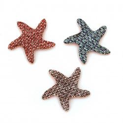 Морска звезда филц с брокат 26x28x2 мм АСОРТЕ -10 броя