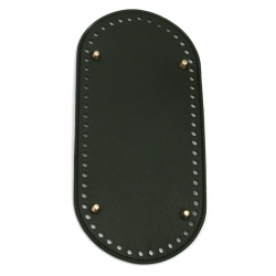 Base (bottom) for faux leather bag 25x12x1.1 cm holes 0.5 cm with four metal legs color black