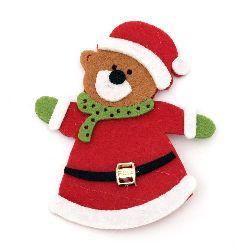 Christmas Bear Felt Embellishment, 100x84mm 2pcs