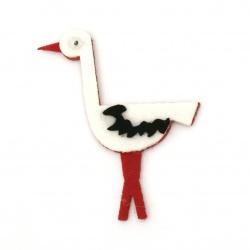 Felt Embellishment Stork 40x65 mm -10 pieces