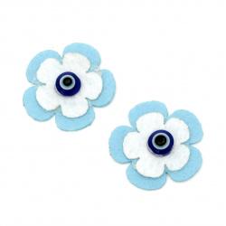 Floare de pâslă 25 mm cu ochi albastru -5 bucăți