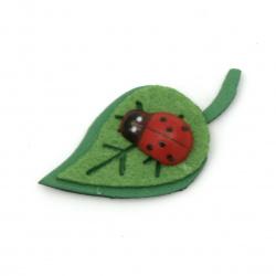 Leaf with ladybug of felt for embellishment of festive cards, frames, albums 40x20 mm - 10 pieces