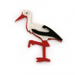 Stork from felt for embellishment, laser cut 55x45 mm -10 pieces