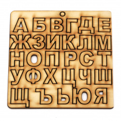 Wooden alphabet for decoration of kids stationery, boxes 25x15~23x3 mm