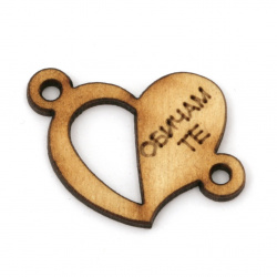 "Wooden figurine for decoration heart with inscription ""I LOVE YOU"" 38x26x3 mm hole 3 mm - 10 pieces"