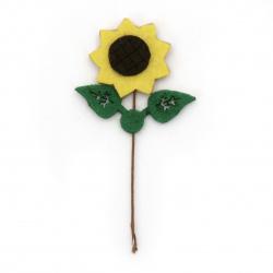 Λουλούδι για διακόσμηση   80x40 mm -10 τεμάχια