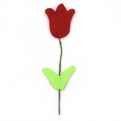 Διακοσμητικό λουλούδι τουλίπα  80x25 mm -10 τεμάχια