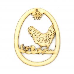 Дървено яйце с кокошка и пиле за декорация 90x70x2 мм дупка 2 мм