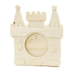 Фоторамка дървена 130/140 мм замък бяла