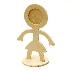 Κορνίζα ξύλινη 105/160 mm μορφή κοριτσιού λευκό