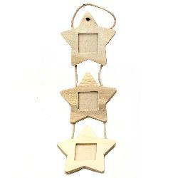 Фоторамка дървена 410x120 мм 3 снимки звезда с въже бяла