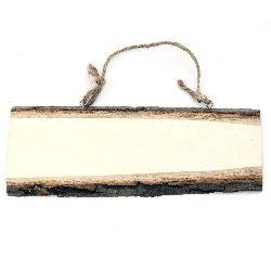 Табела дървена 245±250x80±150 мм пано въже