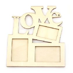 "Unfinished Wooden photo frame 165/190 mm 3 pictures with  script ""Love"" white"