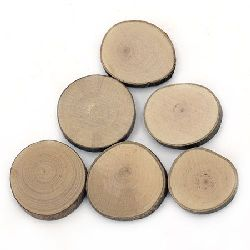 Wooden washer 20-30x5 mm - 20 grams