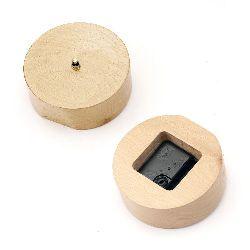 Baza de ceas din lemn de 120 mm