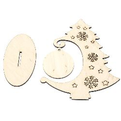 Χριστουγεννιάτικο δέντρο για διακόσμηση 3 κομμάτια 160x200x3 mm №05