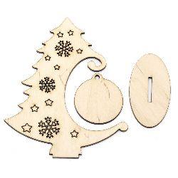 Елха дървена за декорация от 3 части 125x150x3 мм №04