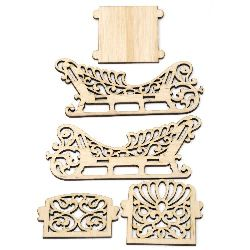Wooden Christmas sleigh for assembling, openwork elements - set of 5 pieces for winter party decoration 160x100x85 mm