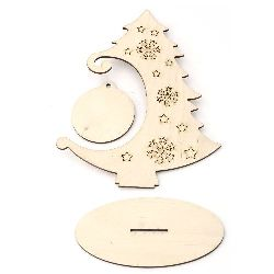 DIY wooden Christmas tree of 3 parts for decoration, suitable for painting, decoupage 200x250x3 mm №06