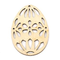 Wooden figurine, openwork element, egg with flowers for decoration 80x5.5x3 mm №V06