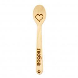 Wooden spoon 110x20 mm white with print -5 pieces