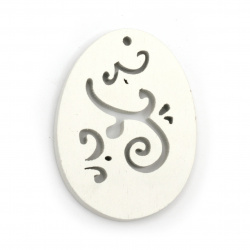 Wooden Pendant Egg  40x54x5 mm hole 2.5 mm white - 6 pieces
