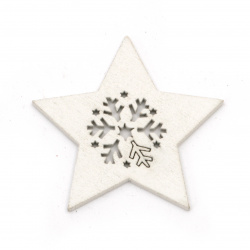Christmas Wooden figures Stars 50x50x2 mm white - 6 pieces