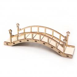 Дървен мост за декорация 5.5x21x6 см