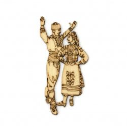 Фигурка дърво за декорация жена и мъж в народни носии 70x33x2 мм