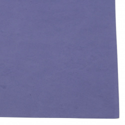 EVA foam for decoration of invitations, notebooks, boxes 0.8 ~ 0.9 mm 50x50 cm color blue dark